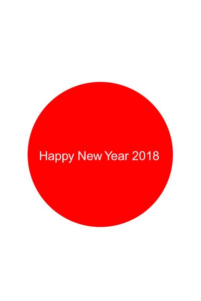 Softdesign_20180101