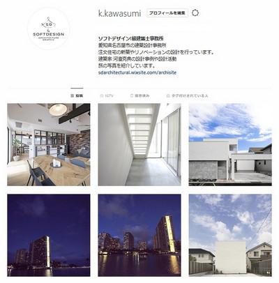 Softdesign_20181021