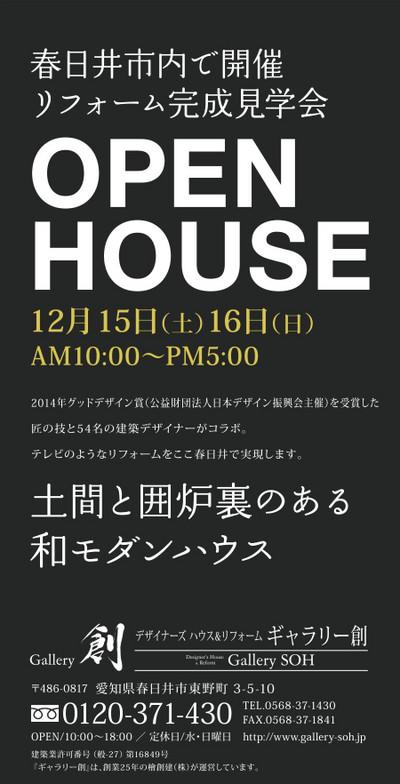 Softdesign_20181214